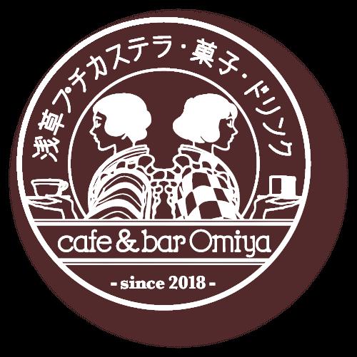 浅草プチカステラ・菓子・ドリンク